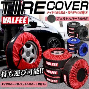 タイヤカバー タイヤ カバー タイヤ収納 タイヤトート タイヤバッグ ホイール 保管 保護 4枚 セット 保護パッド1枚付き|fujicorporation2013