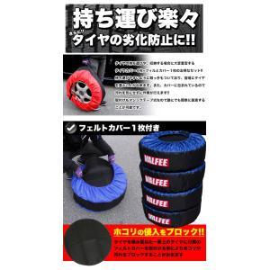 タイヤカバー タイヤ カバー タイヤ収納 タイヤトート タイヤバッグ ホイール 保管 保護 4枚 セット 保護パッド1枚付き|fujicorporation2013|02