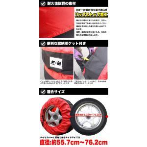 タイヤカバー タイヤ カバー タイヤ収納 タイヤトート タイヤバッグ ホイール 保管 保護 4枚 セット 保護パッド1枚付き|fujicorporation2013|03