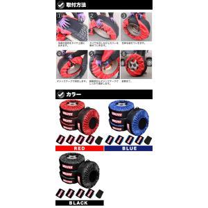 タイヤカバー タイヤ カバー タイヤ収納 タイヤトート タイヤバッグ ホイール 保管 保護 4枚 セット 保護パッド1枚付き|fujicorporation2013|04