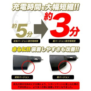 アイコス iQOS 充電器 シガーソケット車載 12V 対応 2A USBポート付2.4 plus 充電時間大幅短縮タイプ TYPE2|fujicorporation2013|02