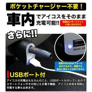 アイコス iQOS 充電器 シガーソケット車載 12V 対応 2A USBポート付2.4 plus 充電時間大幅短縮タイプ TYPE2|fujicorporation2013|03