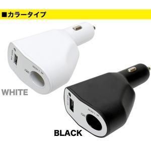 アイコス iQOS 充電器 シガーソケット車載 12V 対応 2A USBポート付2.4 plus 充電時間大幅短縮タイプ TYPE2|fujicorporation2013|05