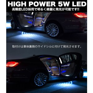 天使の翼 5W LED アンダー ライト ランプ 12v 24v エンジェル ウィング 汎用品 ブルー ホワイト レッド|fujicorporation2013|03