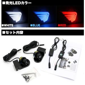 天使の翼 5W LED アンダー ライト ランプ 12v 24v エンジェル ウィング 汎用品 ブルー ホワイト レッド|fujicorporation2013|06