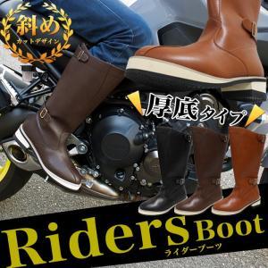 厚底 ライダーブーツ  バイク ブーツイン 特攻ブーツ ビンテージブーツ ライダー ライディング|fujicorporation2013