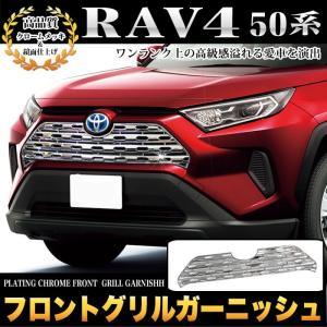 車種専用設計で取付け楽々! 煌めく鏡面の輝きがラグジュアリーかつ高級感を演出。 ドレスアップ効果抜群...