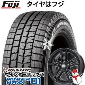 スタッドレスタイヤ ホイールセット MINI(F56) ダンロップ ウインターマックス01 WM01...