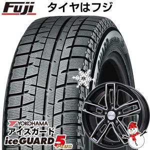 ボルボ V40 クロスカントリー スタッドレスタイヤホイールセット 205/60R16 16インチ YOKOHAMA アイスガード5プラス IG50プラス ユーロテック ガヤ5(BP) 6.50-16|fujicorporation