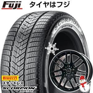 ボルボ V60 クロスカントリー スタッドレスタイヤホイールセット 215/65R16 PIRELLI スコーピオン ウィンター BIGWAY EURO AFG(グロスBK/リムP) 6.50-16|fujicorporation