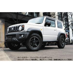 ジムニーシエラ専用 スタッドレスタイヤホイールセット 195/80R15 15インチ アイスガード SUV G075 エステラ(マットブラック) 5.50-15|fujicorporation|02