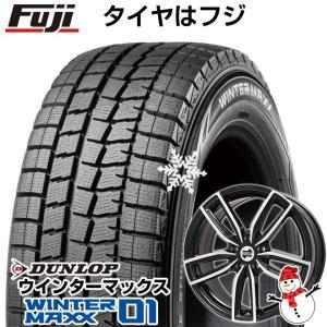 スタッドレスタイヤ ホイールセット MINI(F60) ダンロップ ウインターマックス01 WM01...