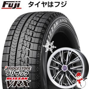 スタッドレスタイヤ ホイールセット ブリヂストン ブリザック VRX(限定) 155/65R14 1...