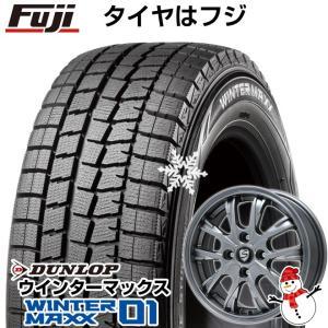スタッドレスタイヤ ホイールセット ダンロップ ウィンターMAXX 01 WM01■165/60R15■BRANDLE ブランドル 486 5.00-15|fujicorporation