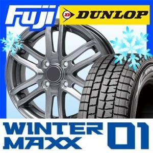 スタッドレスタイヤ ホイールセット ダンロップ ウィンターMAXX 01 WM01■165/60R15■BRANDLE ブランドル G61 4.50-15|fujicorporation