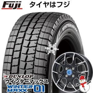 スタッドレスタイヤ ホイールセット ダンロップ ウィンターMAXX 01 WM01■185/65R15■BRANDLE ブランドル M69B 5.50-15|fujicorporation