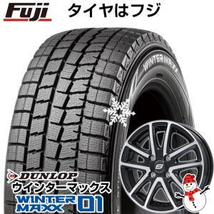 スタッドレスタイヤ ホイールセット ダンロップ ウィンターMAXX 01 WM01■185/65R15■BRANDLE ブランドル M61BP 5.50-15|fujicorporation