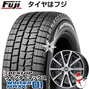 スタッドレスタイヤ ホイールセット ダンロップ ウィンターMAXX 01 WM01■185/65R15■BRANDLE ブランドル M71BP 5.50-15|fujicorporation