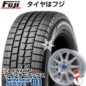 スタッドレスタイヤ ホイールセット ダンロップ ウィンターMAXX 01 WM01■215/55R17■BRANDLE ブランドル M60 7.00-17|fujicorporation