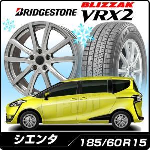 スタッドレスタイヤ ホイールセット BRIDGESTONE ブリヂストン ブリザック VRX2■185/60R15 15インチ■BRANDLE ブランドル N52 5.50-15|fujicorporation