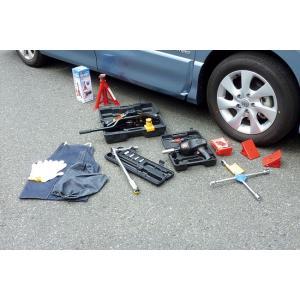 EMERSON エマーソン タイヤ交換用工具セット|fujicorporation