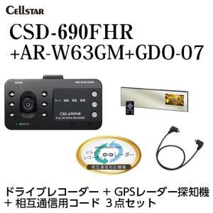 CELLSTAR セルスター AR-W63GM+CSD-69...