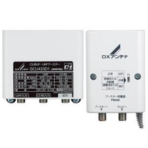 DXアンテナ UHF・BS/CS-IF帯用ブースター GCU433D1 5台 fujiden