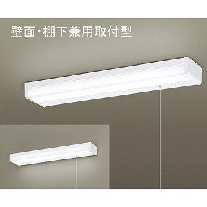 LED流し元灯 HH-LC115N パナソニック|fujiden