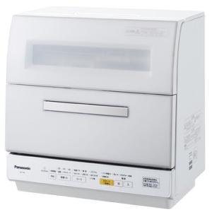 食器洗い乾燥機 NP-TR9-W パナソニック|fujiden