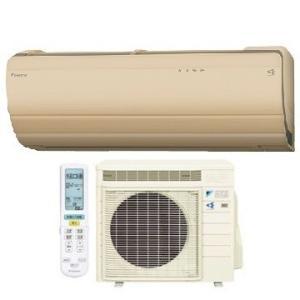 [アウトレット]エアコン 23畳 S71RTRXV-C ダイキン 室外電源タイプ|fujiden