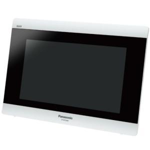 [アウトレット]ポータブル地上デジタルテレビ SV-ME5000-W|fujiden