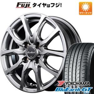 155/65R14 14インチ■MID ユーロスピード G52 4.50-14■YOKOHAMA ヨコハマ ブルーアース GT AE51 サマータイヤ ホイールセット|fujidesignfurniture