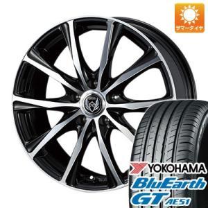 205/50R17 17インチ■WEDS ウェッズ ライツレー ZM 7.00-17■YOKOHAMA ヨコハマ ブルーアース GT AE51 サマータイヤ ホイールセット|fujidesignfurniture