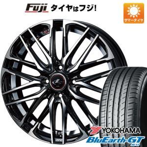 205/50R17 17インチ■WEDS ウェッズ レオニス SK 6.50-17■YOKOHAMA ヨコハマ ブルーアース GT AE51 サマータイヤ ホイールセット|fujidesignfurniture