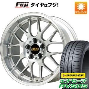 215/45R17 17インチ■BBS JAPAN BBS RS-GT 7.50-17■DUNLOP ダンロップ エナセーブ RV505 サマータイヤ ホイールセット|fujidesignfurniture