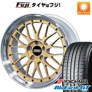 225/50R17 17インチ■BBS JAPAN BBS LM 7.50-17■YOKOHAMA ヨコハマ ブルーアース GT AE51 サマータイヤ ホイールセット|fujidesignfurniture