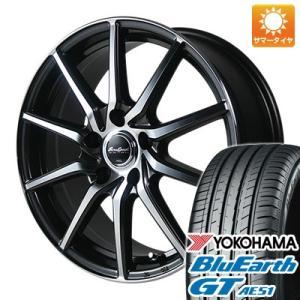 225/55R17 17インチ■MID ユーロスピード S810 7.00-17■YOKOHAMA ヨコハマ ブルーアース GT AE51 サマータイヤ ホイールセット|fujidesignfurniture