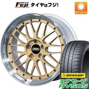225/55R17 17インチ■BBS JAPAN BBS LM 7.50-17■DUNLOP ダンロップ エナセーブ RV505 サマータイヤ ホイールセット|fujidesignfurniture