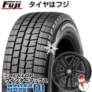 MINI(F60) スタッドレスタイヤ ホイールセット 205/65R16 16インチ■DUNLOP...