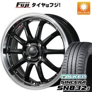 205/55R16 5H/100 アベンシス(250系)・アリオン(240系)・ウィッシュ(20系・...