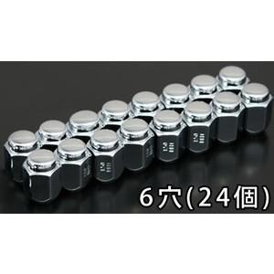 メッキナット 6穴車用(ハイエース等) ※単品購入の場合別途送料がかかります。 fujidesignfurniture