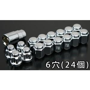 メッキナット&ロックナット 6穴車用(ハイエース等)※単品購入の場合別途送料がかかります。 fujidesignfurniture