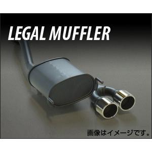 HKS エッチケーエス リーガルマフラー スズキ ジムニー(1998〜 JB系 JB23W) 沖縄・...