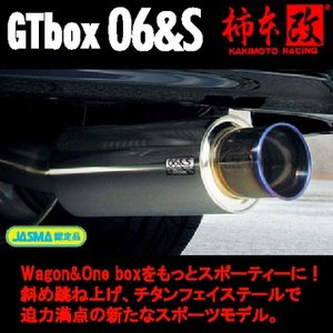 KAKIMOTO RACING 柿本改 マフラー GT box 06&S ダイハツ ウェイク(201...