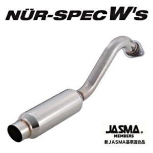 BLITZ ブリッツ マフラー NUR-SPEC Ws トヨタ アルファード(2002〜2008 1...
