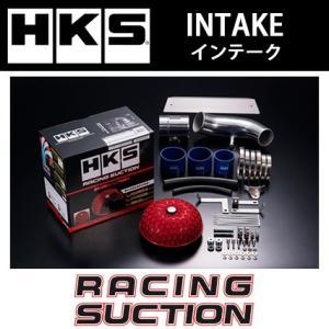 HKS レーシングサクション 70020-AH108 S660 DBA- JW5 S07A(TURB...