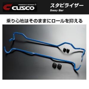 CUSCO クスコ スタビライザー スズキ スイフトスポーツ(2017〜 Z系 ZC33S)