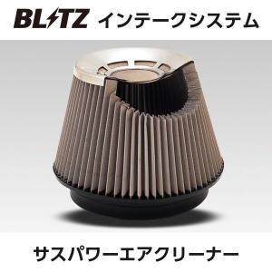 車種:ニッサン フェアレディZ 車両型式:1993〜2001 Z32系 Z32 エンジン型式:VG3...