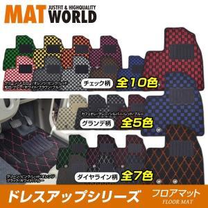 トヨタ C-HR H28/12〜 ZYX10、NGX10 2WD MAT WORLD マットワールド...