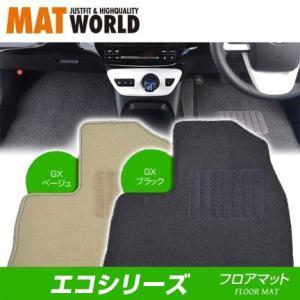 トヨタ C-HR H28/12〜 NGX50 4WD MAT WORLD マットワールド フロアマッ...